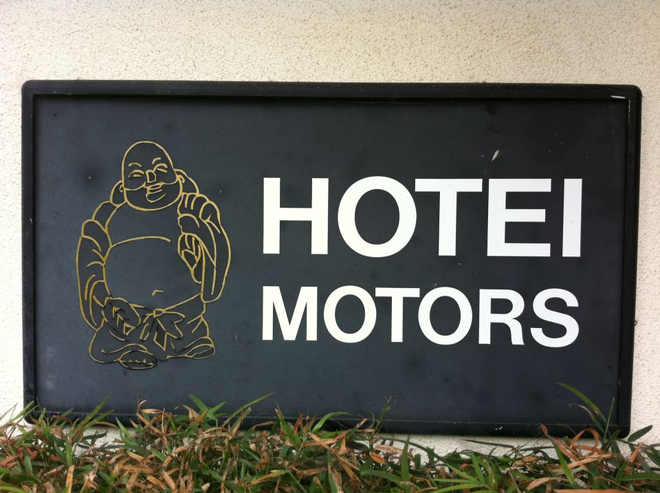 Hotei Motors Acura Honda Service And Repair Specialist In Santa Rosa